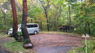 カンパーニャ嬬恋キャンプ場レポート1日目。初日からトラブル多発のドタバタキャンプ
