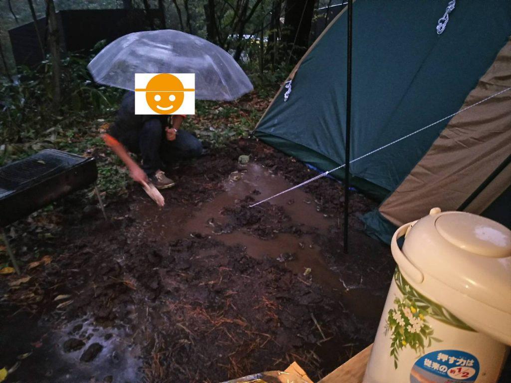 カンパーニャ嬬恋キャンプ場雨