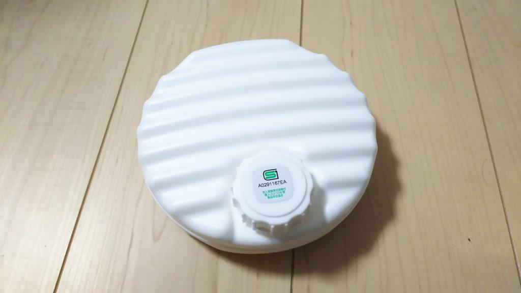 プラスチック製の湯たんぽ