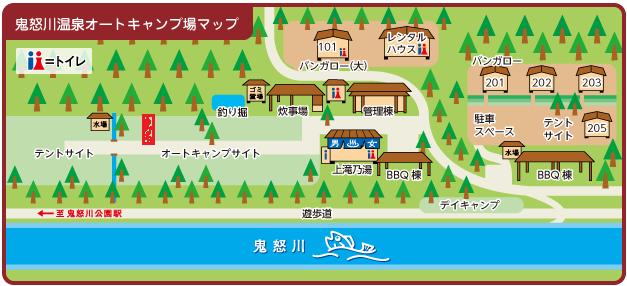 鬼怒川温泉キャンプ場マップ
