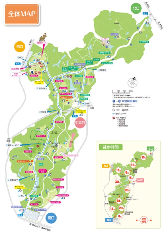 国営武蔵丘陵森林公園MAP