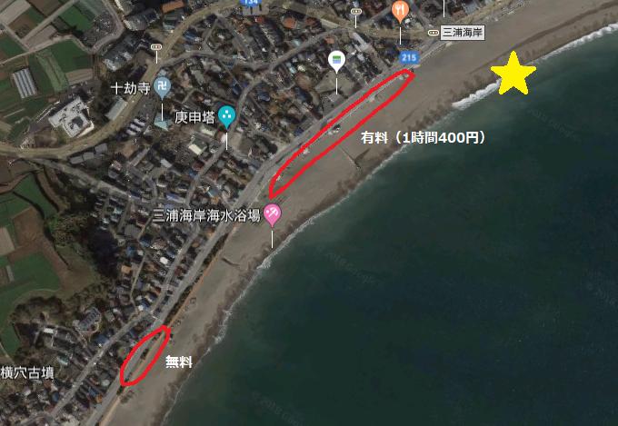 三浦海岸_駐車場情報