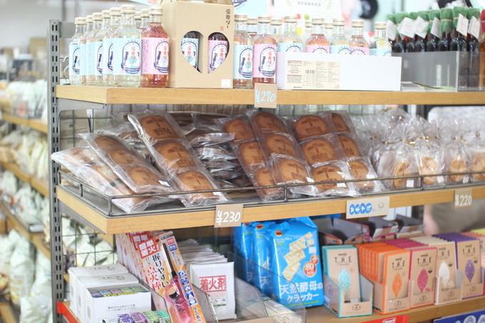 カンパーニャ嬬恋キャンプ場の売店